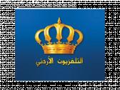 التلفزيون الأردني